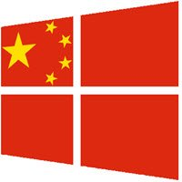 Windows-8-use-in-China