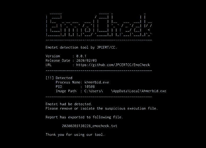 EmoCheck Tool Checks Emotet malware